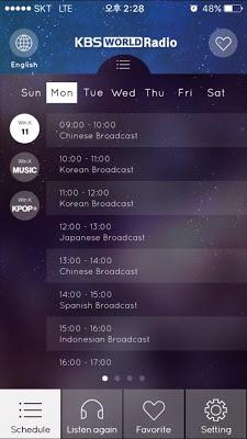 KBS World Radio On-Air - screenshot
