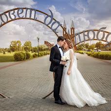 Wedding photographer Marina Kazakova (misesha). Photo of 24.08.2018