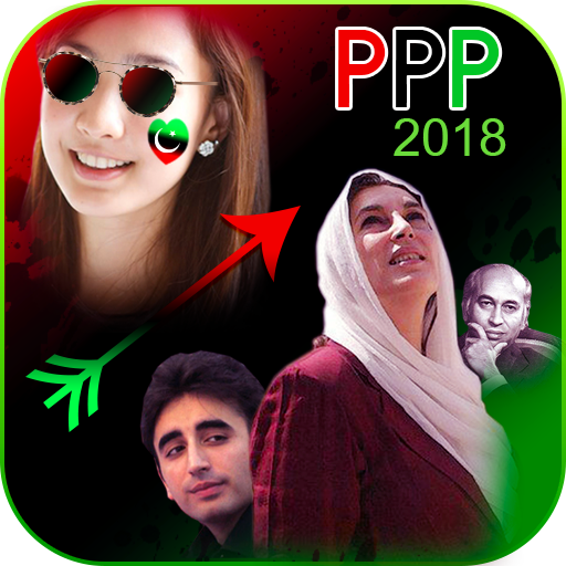 PPP Flex and Banner Maker 2018
