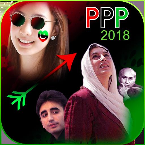 PPP Flex and Banner Maker 2018
