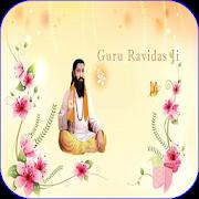 Guru Ravidas Jayanti