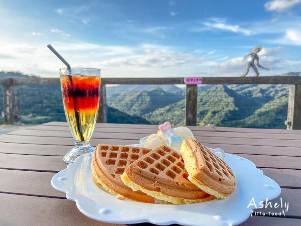 石碇景觀餐廳*LOFT17森活休閒園區*群山環繞綠意盎然充滿芬多精的午茶約會.藝術展覽園區.無菜單料理