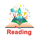 Download Reading Course For PC Windows and Mac