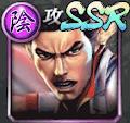桐生一馬(SSR)