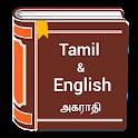 Tamil to English Dictionary - Tamil Translator app icon