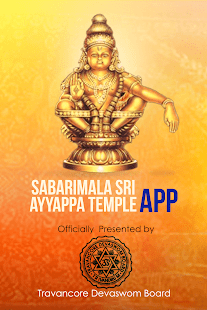 Sabarimala Sri Ayyappa Temple- screenshot thumbnail