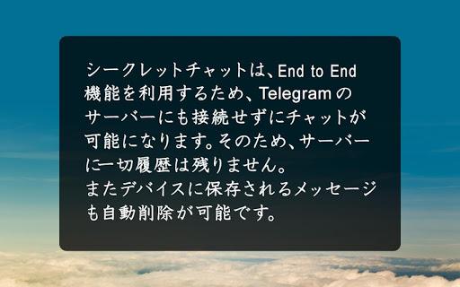 Secure MSGuff5eu65e5u672cu8a9eu7248u30c6u30ecu30b0u30e9u30e0u30afu30e9u30a4u30a2u30f3u30c8 1.0.2 Windows u7528 3