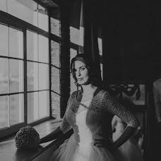 Wedding photographer Dmitriy Sudakov (Bridephoto). Photo of 01.02.2018