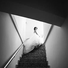 Wedding photographer Aslı Toy (fotografsandigi). Photo of 04.11.2016