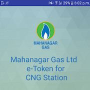 e-Tokens for MGL CNG Stations of Mumbai