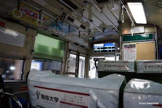 Photo: Bus to Chatan
