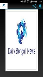 Daily Bengali News - náhled