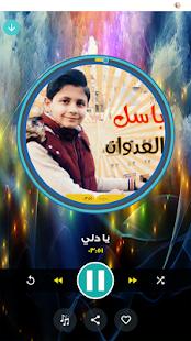 اغاني باسل العدوان - náhled
