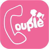 Couple Call