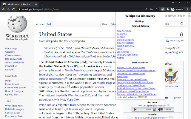 Wikipedia Discovery