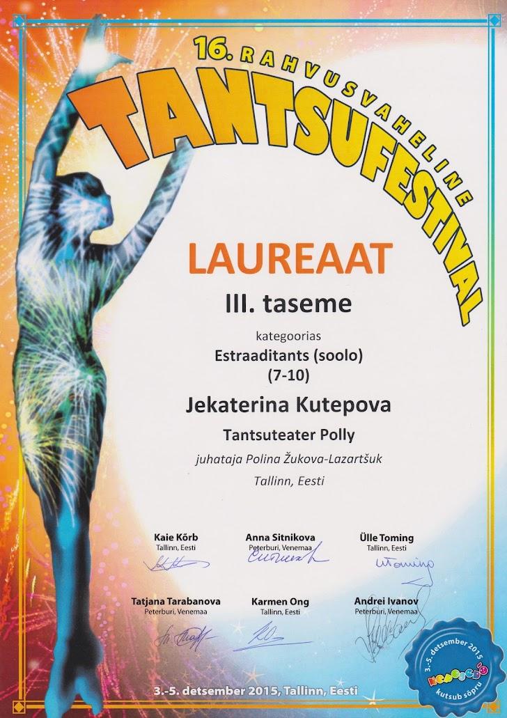 Diplom-Katja-Neposedy 2015