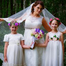 Wedding photographer Vitaliy Lyubickiy (lybitsky). Photo of 21.08.2015