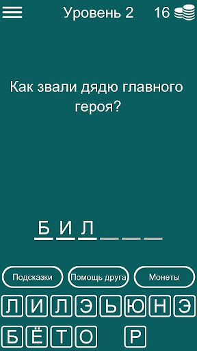 u0422u0435u0441u0442 u0434u043bu044f u0412u043bu0430u0441u0442u0435u043bu0438u043d u041au043eu043bu0435u0446 19.0 {cheat hack gameplay apk mod resources generator} 2