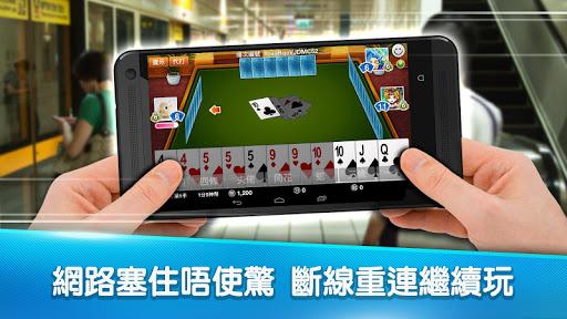 u92e4u5927u5730 u795eu4f86u4e5fu92e4u5927D  {cheat|hack|gameplay|apk mod|resources generator} 5