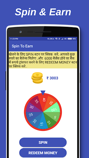 SpinToEarn - Earn Money Online, Work From Home screenshot 1