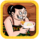 Ma Thay Mhyin (game)
