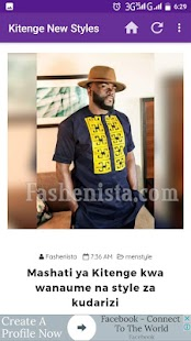 Ankara Fashion Styles(New)- screenshot thumbnail