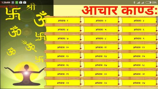 Garuda puran apps on google play screenshot image fandeluxe Gallery