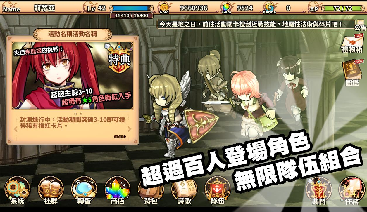 境界之詩Tactics- screenshot