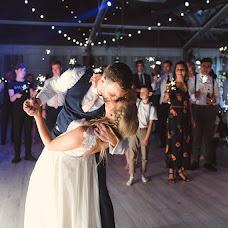 Wedding photographer Kseniya Ivanova (kinolenta). Photo of 09.08.2018