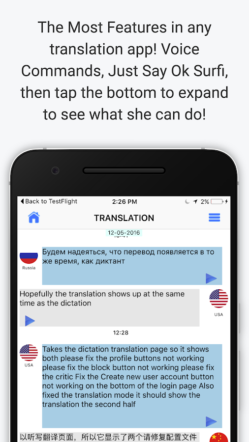 SpeechTrans Ultimate Assistant- screenshot