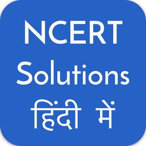 NCERT Solutions in Hindi - Apps on Google Play