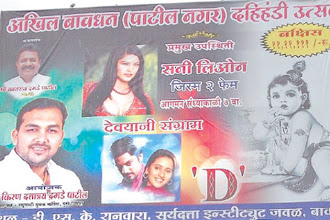 Photo: Sunny Leone takes Rs 5 lakh to attend Dahi Handi in Pune http://t.in.com/6qTv