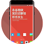 Themes for Xiaomi Hongmi Red Rice APK icon