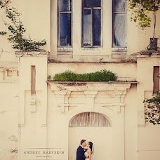 Wedding photographer Andrey Raevskikh (raevskih). Photo of 12.11.2013
