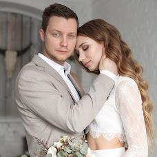 Wedding photographer Anna Perelygina (APerelyigina). Photo of 21.05.2017