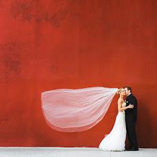 Wedding photographer Maksim Prokopiv (macromax). Photo of 20.08.2014