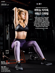 Maxim Korea screenshot 4