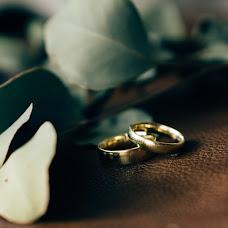 Hochzeitsfotograf Alexander Dück (wedphotograph). Foto vom 06.05.2019