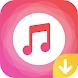 無料の音楽