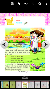 Download Sanskrit_0 For PC Windows and Mac apk screenshot 3