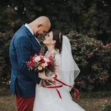 Wedding photographer Anna Nikolaeva (nicolaeva92). Photo of 25.03.2018
