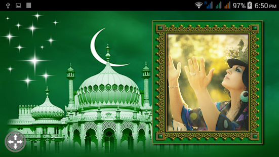 Islámicos Marcos Para Fotos - Aplicaciones en Google Play