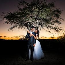 Wedding photographer adriano nascimento (adrianonascimen). Photo of 14.08.2016