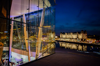 Photo: Opera House, Oslo, Norway