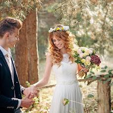 Wedding photographer Aly Rafiev (alirafiev). Photo of 10.11.2016