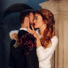 Fotografo di matrimoni Vitalina Cheremisinova (VitalinaSh). Foto del 23.01.2016