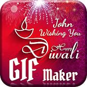 Diwali Gif Maker 2017