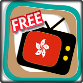 Free TV Channel Hong Kong