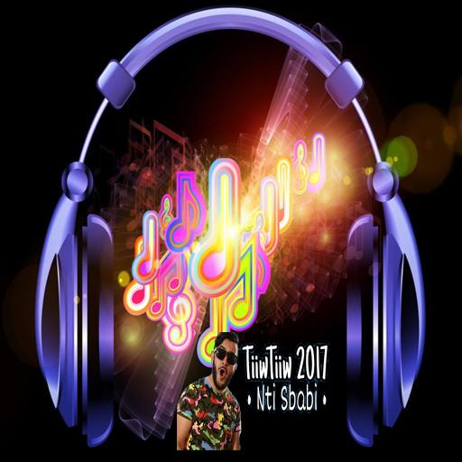 Aghani TiiwTiiw 2017