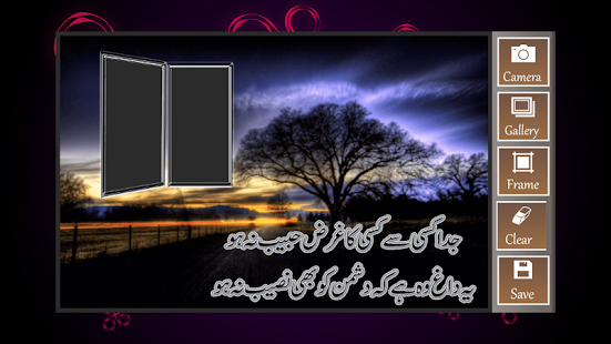 Love Poetry Photo Frames HD - Apps on Google Play